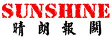 广州白云机场报关公司|邮政EMS|DHL|FEDEX|TNT|UPS进口清关代理公司